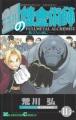 鋼の錬金術師 (11.5)‐旅立ちの前に‐ (ミロボシコミックス)