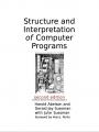 計算機プログラムの構造と解釈 第2版 非公式日本語版 翻訳改訂版