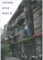 novels plus mini 8
