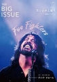 THE BIG ISSUE 403号