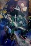 ロード・エルメロイⅡ世の事件簿 5 「case.魔眼蒐集列車(下)」