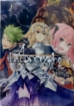 Fate/Apocrypha 1「外典:聖杯対戦」
