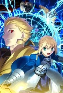 Fate/Zero Vol.2 -王たちの狂宴-