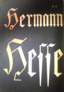 ヘルマン・ヘッセ全集〈別巻〉ヘッセ研究 (1961年)