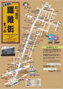 にっぽり繊維街まっぷ 日本語版