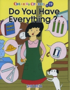 do you have everything 感想 craig manning 読書メーター
