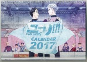 ユーリ!!! on ICE 2017年度MAPPAオリジナル描き下ろしカレンダー