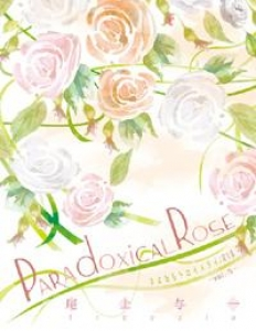 Paradoxical Rose