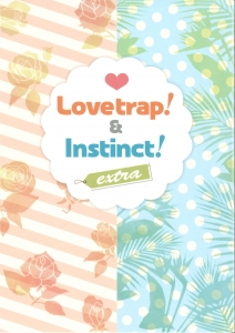 Love trap! Instinct! extra