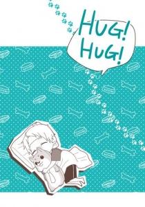 HUG!HUG!