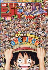 週刊少年ジャンプ 2017年12月11日号 No.52