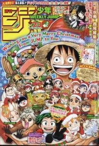 週刊少年ジャンプ 2018年1月8日・9日合併特大号 No.2・3