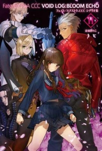 Fate/EXTRA CCC VOID LOG:BLOOM ECHO Ⅱ