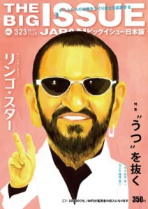 THE BIG ISSUE JAPAN VOL.323