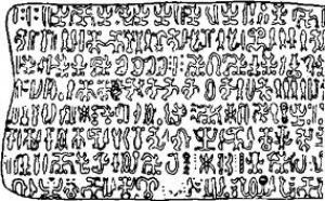ロンゴロンゴ文字