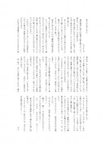 四月のあほんだら(あほ-1)