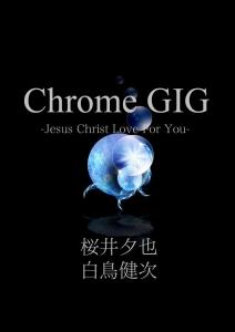 Chrome GIG