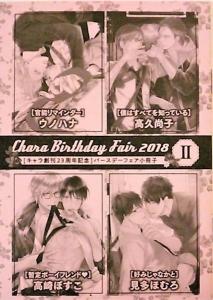 Chara Birthday Fair 2018 Ⅱ
