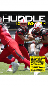 HUDDLE MAGAZINE Vol.44 2018年8月号
