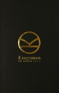 「キングスマン:ゴールデン・サークル」劇場パンフレット