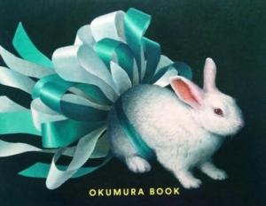 奥村晃史画集 OKUMURA BOOK