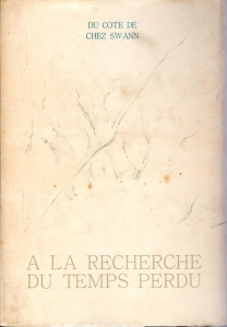 失われた時を求めて 第三巻 「ゲルマント公爵夫人」新潮社/1974刊