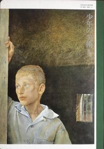 少年の美術1