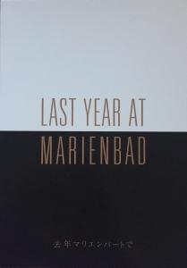 「去年マリエンバートで」映画パンフレット