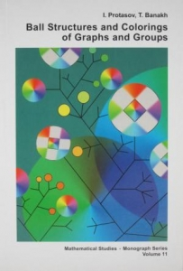Ball Structures and Colorings of Graphs and Groups