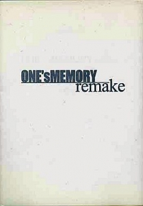 ONE's MEMORY remake