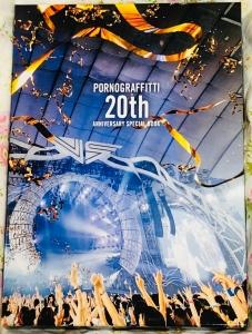 PORNOGRAFFITTI 20th ANNIVERSARY SPECIAL BOOK