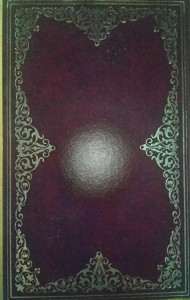 現代アメリカ傑作短編集 コレクターズ版 世界文学全集 29