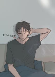 おはよう高瀬