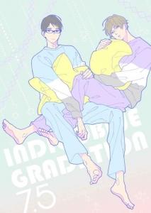 インディゴブルーのグラデーション#7.5