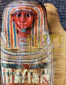 古代 博物館 ライデン 展 エジプト 国立 古代 所蔵