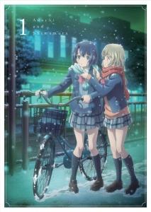 安達としまむら アニメ特典小説① 『Chito』