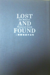 三原順秘蔵作品集 LOST AND FOUND