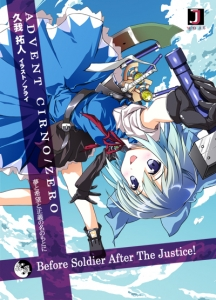 ADVENT CIRNO Zero -Before Soldier After The Justice!-