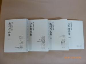 『海音寺潮五郎未刊作品集3』