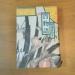 百物語2巻