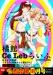 ニコニコ百合姫2015年10月号