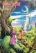 巨人の心臓 (母と子の図書室 マクドナルド童話全集 5)