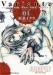 ヴァリアンテ 01 SMPLE (Kadokawa Comics Dragon Jr.)