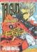 TRIGUN(1) <少年キャプテンスペシャルコミックス>