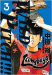 WILD PITCH!!! 3 (ビッグコミックス)
