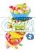 Colorful Beans2 あれこれ番外編