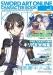 『ソードアート・オンライン』キャラクターブック Vol.1
