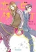 【期間限定】恋の占い横丁〈単行本未収録コミック付〉