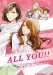 ALL YOU!!(BOOTH)
