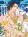 b-Boy&Daria Novel Fair 2018 Special Book 【Comicomi studio ver.】 獣〜乱〜
